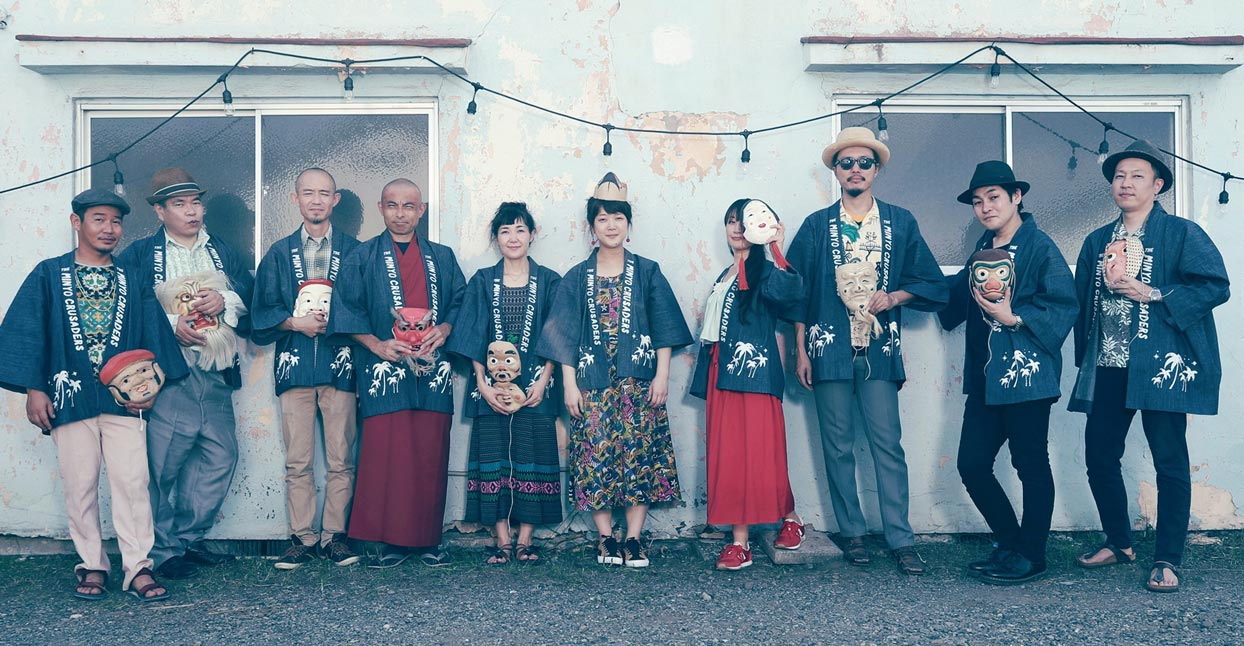 Read Bandcamp's feature about Minyo Crusaders' Japanese folk music for the post-modern age